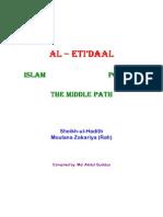 al_etidaal_gn