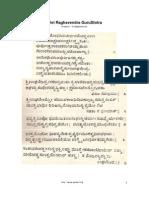 Vishnu Sahasranama in Kannada | Hindu Theology | Hindu Literature