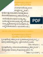 Raghavendra Swami - Raghavendra Stotra Kannada