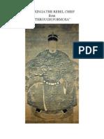 Koxinga the Rebel Chief