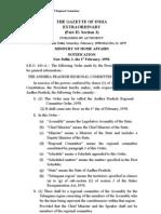 P-7-TelangnaRegionalCommitteeGazetteNtfn