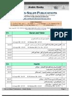 DAR-US-SALAM PUBLICATIONS in Arabic