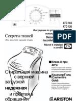Ariston-ATD_104-ATD_120-Pdf-Rus
