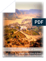History of Dammaj