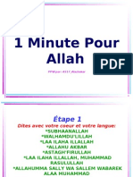 1 Minute Pour All Ah