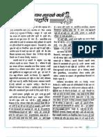 Pages From 1984_07_July-2 Gayatri Nagar