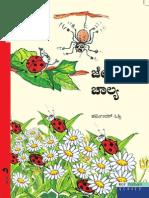 Spincy Spider - Kannada