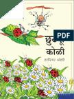 Spincy Spider - Marathi