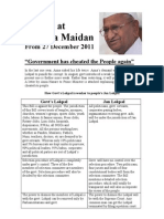 Know Your Lokpal Pamphlet