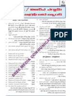 General Knowledge 2013 Pdf In Telugu