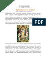 Sri Sathyanarayana Vratham - (Glory - Significance & Intricacies)