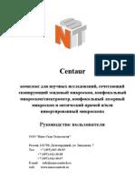 Centaur Manual Ru