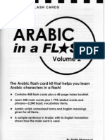 Arabic in a Flash V2