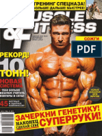 Muscle & Fitness №7.[Декабрь]