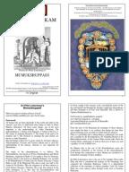 Essay on ramayana