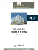BP_Chinese_簡 2011
