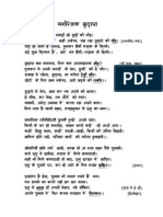 "Nek Gyan""Manoranjak Budhapa""by M.C.Gupta (moolgupta at gmail.com)"