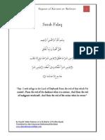Tafsir Surah Al Falaq - Tayseer al-Kareem ar-Rahman - Tafseer Imam as-Sadi