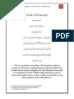 Tafsir Surah Al Humazah - Tayseer al-Kareem ar-Rahman - Shaykh 'Abdur Rahman as Sa'di