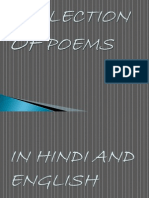 Collection of Poems by Ishta Tripathi