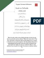 Tafsir Surah Az Zalzalah- Tayseer al-Kareem ar-Rahman - Shaykh 'Abdur Rahman as Sa'di