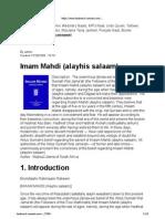 Imam Mahdi(as)