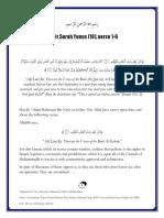 Tafsir Surah 10 Verses 1-6 - Tayseer al-Kareem ar-Rahman - Shaykh 'Abdur Rahman as Sa'di