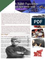 newsletter5 (2)