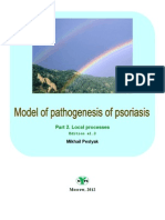 Model of  pathogenesis of psoriasis. Part 2. Local processes. Edition e1.3.