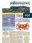 Xeimonas 2011-12.2