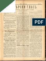 Debarski Glas 1 May 1911