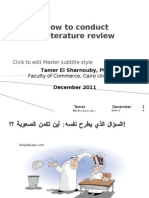 دورة اعداد البحوث 03 Literature Review Cairo University December 2011