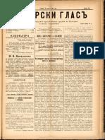 Debarski Glas 6 Mart 1911