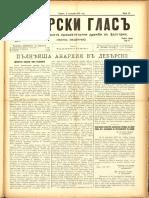 Debarski Glas 9 Jan 1910