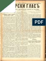 Debarski Glas 9 June 1910