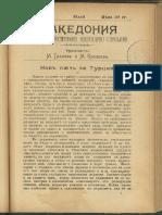 Macedonia Magazine July 1905