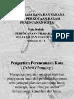 PPWP-1a
