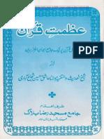 Azmat e Quran by Sheikh Ashiq Husain Shujabadi