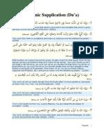 Du'a-Supplication