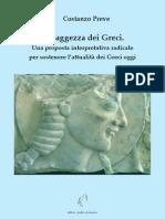 La Saggezza Dei Greci - Preve