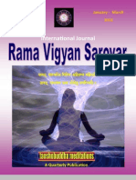 International Journal of Rama Vigyan Sarovar - Jan - March 2012