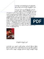 7 Road Maps of Aung San