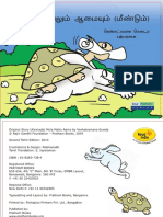 The Hare and the Tortoise (Again!) - Tamil