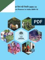 Status of Micro Finance 2009-10 Eng