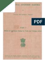 Bharatiya Jyotish Sastra-1