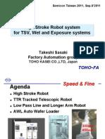 2_High Stroke Robot System_Semicon Taiwan 2011