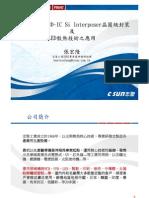 4._12001230_0_3D IC Si Interposer_Semicon Taiwan 2011