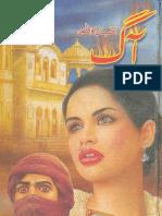 AAG by Iqbal Kazmi