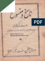 Nasikh-o-Mansukh
