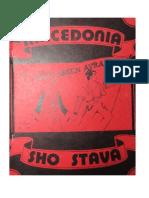 """August 1978 MPO magazine """"Sho Stava"""""""